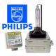 Philips D1S XenStart ксенонова крушка (УПОТРЕБЯВАНА)