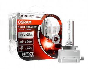 2 бр. Osram D1S Night Breaker LASER ксенонови крушки (200% повече светлина)